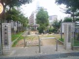 梅野第二公園