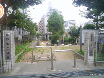梅野第二公園の画像1