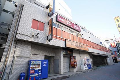 酔虎伝 津田沼駅前店の画像3