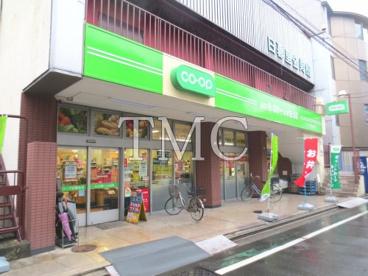 ミニコープ 日暮里店の画像1