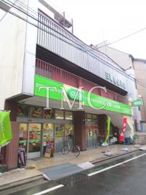 ミニコープ 日暮里店の画像2