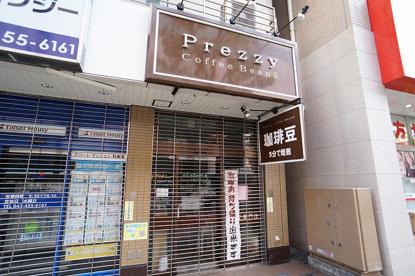 Prezzy Coffee BeanS津田沼店の画像1