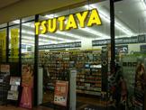 TSUTAYA サクラス戸塚店