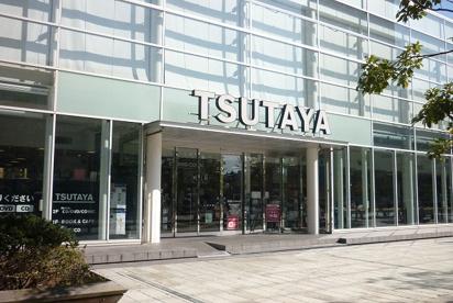 TSUTAYA 横浜みなとみらい店 の画像1