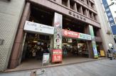 山省堂書店
