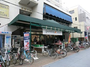 グルメシティ 東尾久店の画像1