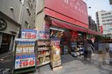 スーパードラッグキムラヤ神保町店