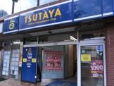 TSUTAYA 港南台駅前店