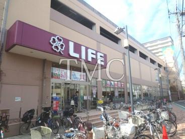 ライフ 南千住店の画像2