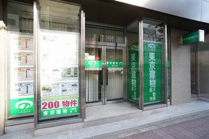 東京建物不動産販売津田沼支店の画像1