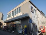TSUTAYA 川崎三の辻店