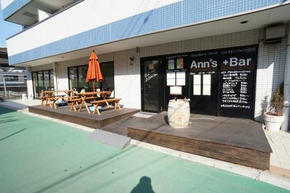 Ann's Bar(アンズバー) 津田沼店の画像1