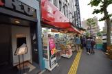 スーパードラッグキムラヤお茶の水店