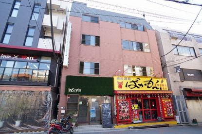 焼肉酒場 ばかもん津田沼店の画像2