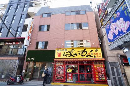 焼肉酒場 ばかもん津田沼店の画像3