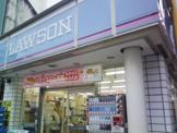 ローソン 蒲田駅東口店