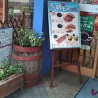 モスバーガー蒲田東店の画像2
