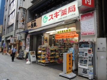 スギ薬局日本橋三越前店の画像