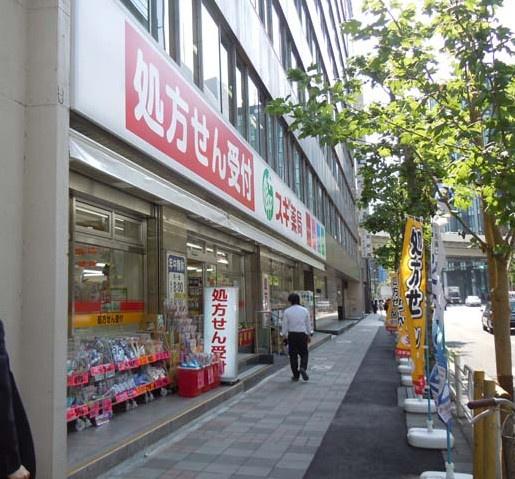 スギ薬局 江戸橋店の画像