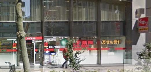 スギ薬局 新川一丁目店の画像