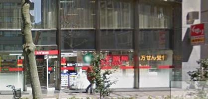 スギ薬局 新川一丁目店の画像1