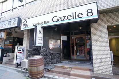 Gazelle 8の画像1
