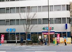 どらっぐぱぱす 日本橋浜町店の画像1