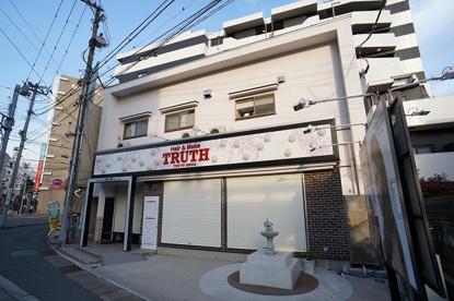 TRUTH 津田沼店 の画像1