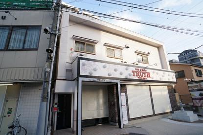 TRUTH 津田沼店 の画像2
