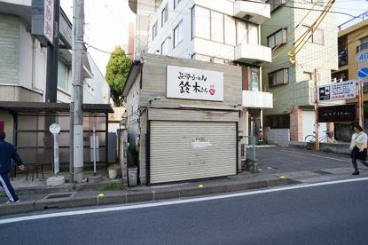 魚骨ラーメン 鈴木さんの画像2
