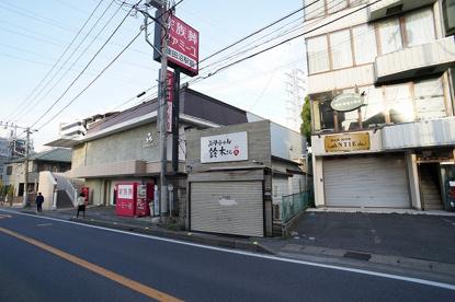 魚骨ラーメン 鈴木さんの画像3