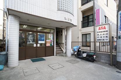 朝日新聞サービスアンカー ASA津田沼の画像1