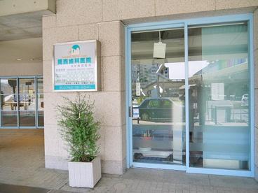 岡西歯科医院の画像2