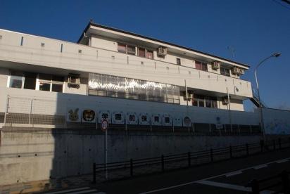 学園前保育所の画像1