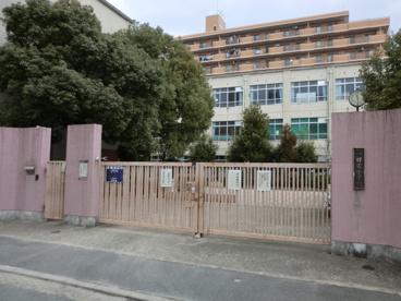 京都市立 祥栄小学校の画像1