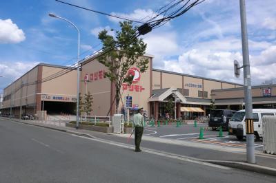 マツモト洛南店の画像1