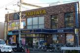 TSUTAYA 南太田店