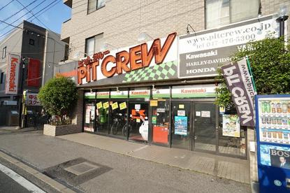 PIT CREW (ピットクルー)津田沼店の画像1