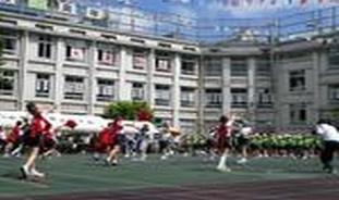 中央区立 明正小学校の画像3