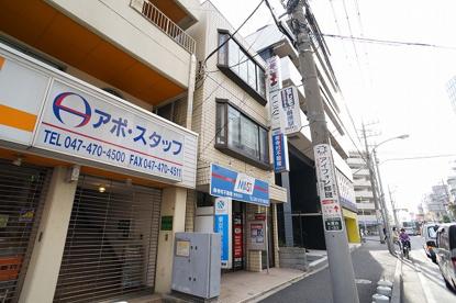 寺村不動産 津田沼店 (不動産)の画像3