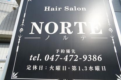 Hair Salon NORTE(ヘアーサロンノルテ)の画像2