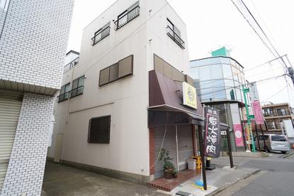 韓国酒場とんちゃん の画像2
