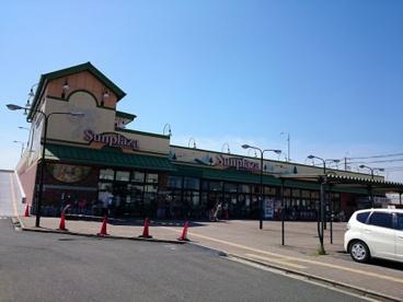 サンプラザ 八尾沼店の画像2