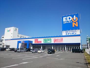 エディオン 八尾南店の画像2