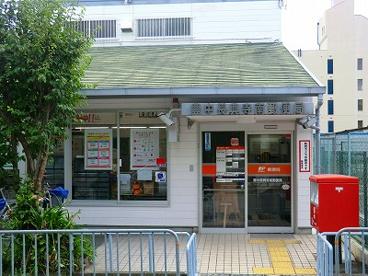 山田西郵便局 の画像1