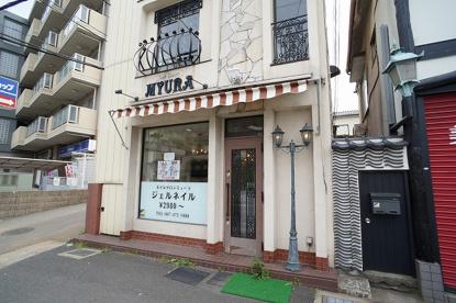 ネイルサロン MYURA津田沼店の画像1