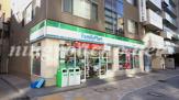ファミリーマート 日本橋横山町店