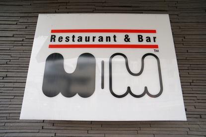 レストラン&バー MMの画像2