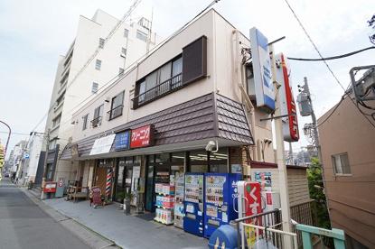 カット専門店 ホープ1000津田沼店の画像2