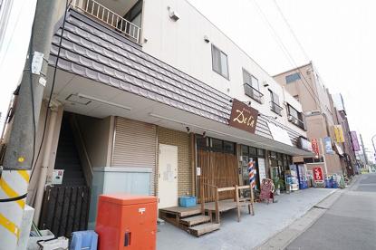 カット専門店 ホープ1000津田沼店の画像3